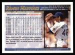 1998 Topps #397  Ramon Martinez  Back Thumbnail