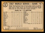 1968 Topps #156   -  Rico Petrocelli / Tim McCarver World Series - Game #6 - Petrocelli Socks Two Homers Back Thumbnail