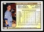 1999 Topps #47  Brant Brown  Back Thumbnail