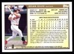 1999 Topps #161  Brian Giles  Back Thumbnail