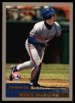 2000 Topps #123  Ryan McGuire  Front Thumbnail