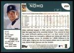 2001 Topps #201  Hideo Nomo  Back Thumbnail