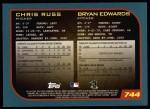 2001 Topps #744   -  Chris Russ / Bryan Edwards Draft Picks Back Thumbnail