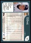 2001 Topps #65  David Cone  Back Thumbnail