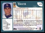 2001 Topps #576  Ben Davis  Back Thumbnail