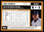 2002 Topps #586  Nate Cornejo  Back Thumbnail