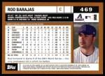 2002 Topps #469  Rod Barajas  Back Thumbnail
