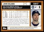 2002 Topps #507  John Halama  Back Thumbnail