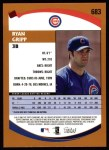 2002 Topps #683  Ryan Gripp   Back Thumbnail