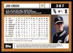 2002 Topps #387  Joe Crede  Back Thumbnail
