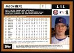 2002 Topps #141  Jason Bere  Back Thumbnail