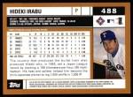 2002 Topps #488  Hideki Irabu  Back Thumbnail