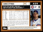 2002 Topps #429  Chris Stynes  Back Thumbnail