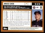 2002 Topps #519  Bruce Chen  Back Thumbnail