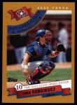 2002 Topps #697   -  Ivan Rodriguez Golden Glove Front Thumbnail