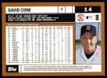 2002 Topps #14  David Cone  Back Thumbnail