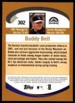 2002 Topps #302  Buddy Bell  Back Thumbnail