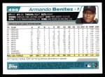 2004 Topps #495  Armando Benitez  Back Thumbnail
