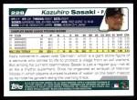 2004 Topps #228  Kazuhiro Sasaki  Back Thumbnail