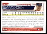 2004 Topps #303   -  David Murphy First Year Back Thumbnail