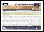 2004 Topps #312   -  Khalid Ballouli First Year Back Thumbnail