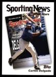 2004 Topps #356   -  Carlos Delgado All-Star Front Thumbnail