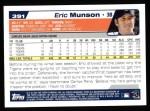 2004 Topps #391  Eric Munson  Back Thumbnail
