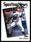 2004 Topps #726   -  Eric Gagne All-Star Front Thumbnail