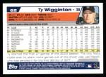 2004 Topps #62  Ty Wigginton  Back Thumbnail