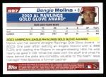 2004 Topps #697   -  Bengie Molina Golden Glove Back Thumbnail