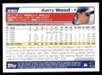 2004 Topps #590  Kerry Wood  Back Thumbnail