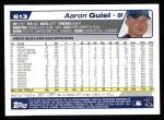 2004 Topps #613  Aaron Guiel  Back Thumbnail