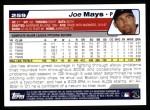 2004 Topps #259  Joe Mays  Back Thumbnail