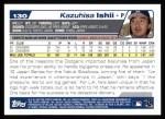 2004 Topps #130  Kazuhisa Ishii  Back Thumbnail