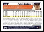 2004 Topps #119  Adam Eaton  Back Thumbnail