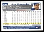 2004 Topps #599  Jose Hernandez  Back Thumbnail