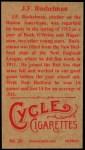 1912 T207 Reprint  J. F Bushelman  Back Thumbnail