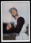 1978 TCMA The Stars of the 1960s #13  Roberto Clemente  Front Thumbnail