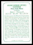 1978 TCMA The 1960's #238  Jesse Gonder  Back Thumbnail