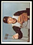 1978 TCMA The 1960's #89  Don Cardwell  Front Thumbnail