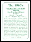 1978 TCMA The Stars of the 1960s #188  Tom Haller  Back Thumbnail