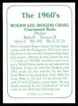 1978 TCMA The 1960's #201  Roger Craig  Back Thumbnail