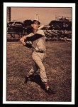 1979 TCMA The Stars of the 1950s #10  Ted Williams  Front Thumbnail
