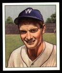 1950 Bowman REPRINT #17  Sid Hudson  Front Thumbnail
