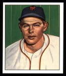1950 Bowman REPRINT #118  Clint Hartung  Front Thumbnail