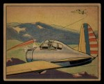 1941 Gum Inc Uncle Sam #41   Gunnery In The Air Corps Front Thumbnail
