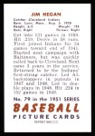 1951 Bowman REPRINT #79  Jim Hegan  Back Thumbnail