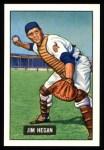 1951 Bowman REPRINT #79  Jim Hegan  Front Thumbnail