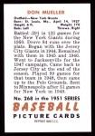 1951 Bowman REPRINT #268  Don Mueller  Back Thumbnail