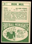 1968 Topps #89  Ron Mix  Back Thumbnail